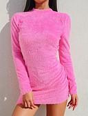 olcso Női ruhák-Női Bodycon Ruha Egyszínű Mini