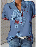 ราคาถูก เสื้อเชิ้ตสำหรับสุภาพสตรี-สำหรับผู้หญิง ขนาดพิเศษ เชิร์ต คอวี เพรียวบาง ลายดอกไม้ ขาว