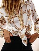 Χαμηλού Κόστους Blazers-Γυναικεία Πουκάμισο Γεωμετρικό Λευκό