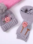 ราคาถูก หมวกเด็ก-เด็ก / Toddler เด็กผู้ชาย / เด็กผู้หญิง ซึ่งทำงานอยู่ / พื้นฐาน / หวาน สีพื้น / ลายดอกไม้ ดอกไม้ / สไตล์ / การถักนิตติ้ง ฝ้าย / Roman Knit หมวก สีดำ / ขาว / Dusty Rose ขนาดเดียว