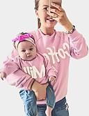 povoljno Obiteljski komplet odjeće-Mama i mene Slovo Trenirka s kapuljačom Blushing Pink