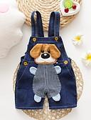 ราคาถูก กางเกงชั้นในเด็กเล็กผู้ชาย-ทารก เด็กผู้ชาย Street Chic ลายพิมพ์ ชุดเอี๊ยมและชุดหมี สีน้ำเงิน