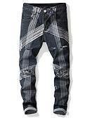 זול מכנסיים ושורטים לגברים-בגדי ריקוד גברים סגנון רחוב צ'ינו מכנסיים - פסים אפור US32 / UK32 / EU40 US34 / UK34 / EU42 US36 / UK36 / EU44