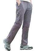 Χαμηλού Κόστους Εξωτικά ανδρικά εσώρουχα-Ανδρικά Pantaloni de Drumeție Μετατρέψιμα παντελόνια Εξωτερική Διατηρείτε Ζεστό Αδιάβροχη Αντιανεμικό Αναπνέει Πούπουλαπάπιας Παντελόνια Παντελόνια Φούστες Κυνήγι Σκι Πεζοπορία / Φορέστε Αντίσταση