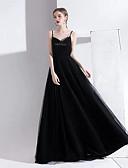 Χαμηλού Κόστους Φορέματα Παρανύμφων-Γραμμή Α Λεπτές Τιράντες Μακρύ Σατέν / Τούλι Εμπνευσμένο από Βίντατζ Χοροεσπερίδα Φόρεμα 2020 με