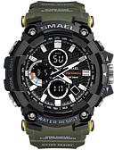 ราคาถูก นาฬิกาดิจิทัล-SMAEL สำหรับผู้ชาย นาฬิกาแนวสปอร์ต ดิจิตอล กีฬา ยาง ดำ / ฟ้า / แดง 30 m Military หลอดไฟ LED นาฬิกาจับเวลา อะนาล็อก-ดิจิตอล ภายนอก - สีดำ ดำ / ขาว ดำ / น้ำเงิน หนึ่งปี อายุการใช้งานแบตเตอรี่