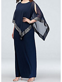Χαμηλού Κόστους Βραδινά Φορέματα-Γραμμή Α Με Κόσμημα Μακρύ Σιφόν 3/4 Μήκος Μανικιού Εσάρπα περιλαμβάνεται Φόρεμα Μητέρας της Νύφης με Με Άνοιγμα Μπροστά 2020 / Πεταλούδα