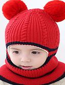 ราคาถูก หมวกเด็ก-เด็ก / Toddler เด็กผู้ชาย / เด็กผู้หญิง ซึ่งทำงานอยู่ / พื้นฐาน / หวาน สีพื้น สไตล์ / การถักนิตติ้ง ฝ้าย / Roman Knit หมวก สีดำ / สีแดงชมพู / สีเหลือง ขนาดเดียว