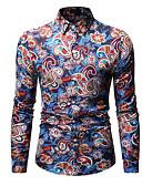 billige Skjorter-EU / USA størrelse Skjorte Herre - Geometrisk Blå / Langermet