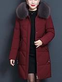olcso Női hosszú kabátok és parkák-Női Egyszínű Pehely, Poliészter / POLY Fekete / Rubin / Barna XL / XXL / XXXL