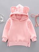 povoljno Majice s kapuljačama i trenirke za bebe-Dijete Djevojčice Ulični šik Jednobojni Dugih rukava Trenirka s kapuljačom Blushing Pink