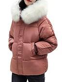 olcso Női hosszú kabátok és parkák-Női Egyszínű / Színes Pehely, Poliészter / POLY Fekete / Fehér / Arcpír rózsaszín S / M / L
