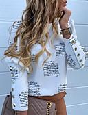 billige Skjorter til damer-Skjorte Dame - Geometrisk, Trykt mønster Gatemote Hvit