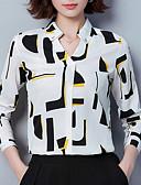 billige Skjorter til damer-Bluse Dame - Geometrisk Hvit