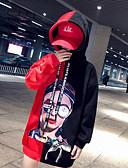 povoljno Obiteljski komplet odjeće-Mama i mene Osnovni Boho Crno-crvena Color block Mašna Print Dugih rukava Duga Normalne dužine Trenirka s kapuljačom Red