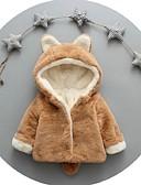 hesapli Bebek Dış Giyimi-Bebek Genç Kız Sokak Şıklığı Solid Ceket ve Kaban Doğal Pembe