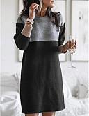 olcso Női ruhák-Női Alap Bő Egyenes Kötött Ruha Színes Térd feletti Terített nyak