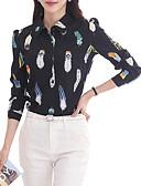 billige Skjorter til damer-Skjorte Dame - Dyr Grunnleggende Svart
