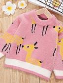 povoljno Džemperi i kardigani za bebe-Dijete Djevojčice Osnovni Print Dugih rukava Džemper i kardigan Svjetloplav