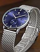 ราคาถูก นาฬิกาสวมใส่เข้าชุด-สำหรับผู้ชาย นาฬิกาข้อมือสแตนเลส นาฬิกาอิเล็กทรอนิกส์ (Quartz) รูปแบบลายดอกไม้ สแตนเลส เงิน ปฏิทิน noctilucent ระบบอนาล็อก ไม่เป็นทางการ - สีดำ สีน้ำเงิน