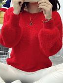 billige Gensere til damer-Dame Ensfarget Langermet Pullover Genserjumper Hvit / Lilla / Rosa En Størrelse