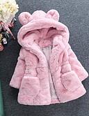 olcso Lány dzsekik és kabátok-Gyerekek Lány Utcai sikk Egyszínű Zakó és dzseki Fehér