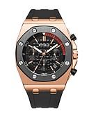 ราคาถูก นาฬิกากีฬา-สำหรับผู้ชาย นาฬิกาแนวสปอร์ต นาฬิกาอิเล็กทรอนิกส์ (Quartz) กีฬา สไตล์ ยางทำจากซิลิคอน ดำ 30 m กันน้ำ ปฏิทิน เท่ห์ ระบบอนาล็อก ไม่เป็นทางการ แฟชั่น - สีดำ Black / Rose Gold สองปี อายุการใช้งานแบตเตอรี่