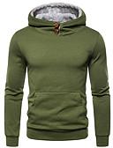 Χαμηλού Κόστους Αντρικές Μπλούζες με Κουκούλα & Φούτερ-Ανδρικά Βασικό Φούτερ με Κουκούλα - Μονόχρωμο