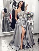 Χαμηλού Κόστους Φορέματα Χορού Αποφοίτησης-Γραμμή Α Ένας Ώμος Ουρά Σατέν Κομψό Χοροεσπερίδα Φόρεμα 2020 με Διακοσμητικά Επιράμματα / Ζώνη / Κορδέλα / Με Άνοιγμα Μπροστά