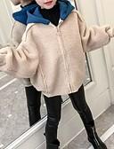 Χαμηλού Κόστους Φούτερ και φούτερ με κουκούλα για κορίτσια-Παιδιά Κοριτσίστικα Κομψό στυλ street Συνδυασμός Χρωμάτων Μακρυμάνικο Βαμβάκι Μπλούζα με Κουκούλα & Φούτερ Ανθισμένο Ροζ