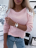 cheap Women's Blouses-Women's Daily Blouse - Solid Colored Blushing Pink