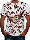 Χαμηλού Κόστους Ανδρικά μπλουζάκια και φανελάκια-Ανδρικά Μεγάλα Μεγέθη T-shirt Κομψό στυλ street / Εξωγκωμένος Μονόχρωμο Στρογγυλή Λαιμόκοψη Στάμπα Ρουμπίνι / Κοντομάνικο