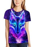 ราคาถูก เสื้อผู้หญิง-สำหรับผู้หญิง เสื้อเชิร์ต พื้นฐาน / ที่พูดเกินจริง ลายพิมพ์ กาแล็คซี่ / 3D / สัตว์ Wolf สีม่วง