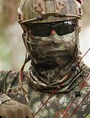 Χαμηλού Κόστους Στρατιωτικό Ρολόι-Ανδρικά Τσάντα με αρσενικό αυχένα Εξωτερική Αντιανεμικό Αναπνέει Γρήγορο Στέγνωμα Ελαστικό Άνοιξη Φθινόπωρο Χειμώνας καμουφλάζ Κυνήγι Ψάρεμα Ποδηλασία / Ποδήλατο Μαύρο ζούγκλα καμουφλάζ Παραλλαγή