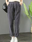 olcso Lány divat-Női Utcai sikk Háremnadrág Nadrág - Egyszínű Fekete Barna Szürke M L XL