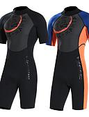 ราคาถูก ชุดดำน้ำ-Dive&Sail สำหรับผู้ชาย ชอร์ตี้ Wetsuits 1.5มม. CR Neoprene ชุดดำน้ำ ออกแบบตามสรีระ แขนสั้น ซิปหลัง ลายต่อ ฤดูใบไม้ร่วง ฤดูใบไม้ผลิ ฤดูร้อน / ความยืดหยุ่นสูง