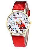 ราคาถูก นาฬิกาควอตซ์-YAZOLE สำหรับผู้หญิง นาฬิกาควอตส์ ญี่ปุ่น นาฬิกาควอตซ์ญี่ปุ่น สไตล์ ลายสัตว์ต่างๆ PU Leather ดำ / สีขาว / ฟ้า 30 m Creative วิวเมือง ทำด้วยไม้ อะนาล็อก-ดิจิตอล มาใหม่ คริสมาสต์ - สีดำ ขาว สีน้ำเงิน
