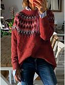 olcso Női pulóverek-Női Csíkos Hosszú ujj Pulóver Pulóver jumper, Kerek Sárga / Medence / Rubin S / M / L