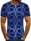 Χαμηλού Κόστους Αντρικά Πουλόβερ & Ζακέτες-Ανδρικά T-shirt Κομψό στυλ street / Εξωγκωμένος 3D / Γραφική / Γράμμα Πλισέ / Στάμπα Θαλασσί