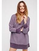 olcso Női kapucnis felsők és pulóverek-Női Alkalmi Pulóver Egyszínű