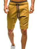 ราคาถูก กางเกงผู้ชาย-สำหรับผู้ชาย Street Chic กางเกง Chinos / กางเกงขาสั้น กางเกง - สีพื้น สีดำ อาร์มี่ กรีน สีเทา US32 / UK32 / EU40 US34 / UK34 / EU42 US36 / UK36 / EU44