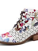 Χαμηλού Κόστους Δέρμα-Γυναικεία Μπότες Εκτύπωση παπούτσια Επίπεδο Τακούνι Στρογγυλή Μύτη PU Μποτίνια Φθινόπωρο & Χειμώνας Μαύρο / Κόκκινο
