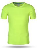 ราคาถูก เสื้อยืดและเสื้อกล้ามผู้ชาย-สำหรับผู้ชาย เสื้อเชิร์ต พื้นฐาน Sport คอกลม สีพื้น สีดำ / แขนสั้น