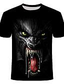 ราคาถูก เสื้อยืดและเสื้อกล้ามผู้ชาย-สำหรับผู้ชาย เสื้อเชิร์ต สัตว์ สีดำ