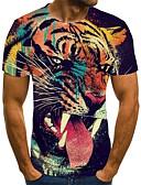 ราคาถูก เสื้อยืดและเสื้อกล้ามผู้ชาย-สำหรับผู้ชาย เสื้อเชิร์ต Street Chic / Punk & สไตล์โกธิค ลายพิมพ์ ลายบล็อคสี / 3D / สัตว์ Tiger / Fantastic Beasts สายรุ้ง