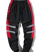 povoljno Muške duge i kratke hlače-Muškarci Osnovni Jogger Hlače - Print Obala Bijela Red US36 / UK36 / EU44 US38 / UK38 / EU46 US40 / UK40 / EU48
