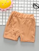 ราคาถูก กางเกงชั้นในเด็กเล็กผู้ชาย-ทารก เด็กผู้ชาย พื้นฐาน ลายพิมพ์ / สีพื้น กางเกงขาสั้น สีน้ำตาลอ่อน