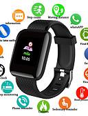 baratos Smart watch-Relógio inteligente Digital Estilo Moderno Esportivo Couro PU 30 m Impermeável Monitor de Batimento Cardíaco Bluetooth Digital Casual Ao ar Livre - Preto Roxo Verde