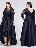 Χαμηλού Κόστους Φορέματα Χορού Αποφοίτησης-Γραμμή Α Με Κόσμημα Ασύμμετρο Δαντέλα / Ελαστικό Σατέν Χοροεσπερίδα Φόρεμα με Ζώνη / Κορδέλα / Εισαγωγή δαντέλας με JUDY&JULIA