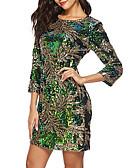 Χαμηλού Κόστους Casual Φορέματα-Γυναικεία Πάρτι Εκλεπτυσμένο Θήκη Φόρεμα Πούλιες Πάνω από το Γόνατο Ψηλή Μέση Στρογγυλή Ψηλή Λαιμόκοψη